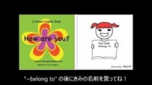 Read Along with Vicky 音読シリーズ #1 How are you?